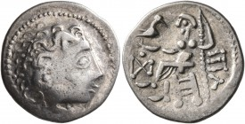 CELTIC, Lower Danube. Uncertain tribe. Circa 2nd century BC. Drachm (Silver, 17 mm, 2.68 g, 12 h), imitating Philip III of Macedon. Celticized male he...