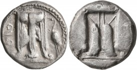 BRUTTIUM. Kroton. Circa 480-430 BC. Nomos (Silver, 21 mm, 7.70 g, 12 h). ϘΡΟ Tripod with three handles and the legs ending in lion's paws; to right, c...