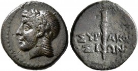 SICILY. Syracuse. Roman rule, After 212 BC. AE (Bronze, 15 mm, 2.62 g, 12 h). Laureate head of Apollo to left. Rev. ΣYP-AKO/ΣIΩN Long torch. CNS 221. ...