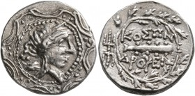 SKYTHIA. Geto-Dacians. Koson, mid 1st century BC. Drachm (Silver, 18 mm, 4.33 g, 9 h), Olbia (?). Diademed and draped bust of Artemis to right, bow an...