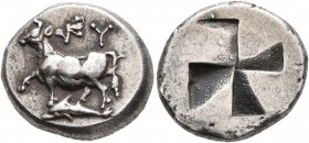 THRACE. Byzantion. Circa 340-320 BC. Siglos (Silver, 17 mm, 5.37 g). ΠΥ Bull standing left on dolphin left. Rev. Quadripartite incuse square of mill s...