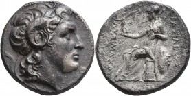KINGS OF THRACE. Lysimachos, 305-281 BC. Tetradrachm (Silver, 27 mm, 16.89 g, 12 h), Pella, circa 286/5-282/1. Diademed head of Alexander the Great to...