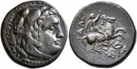 KINGS OF MACEDON. Alexander III 'the Great', 336-323 BC. AE (Bronze, 19 mm, 6.68 g, 4 h), uncertain mint in Macedon, struck under Antipater or Polyper...