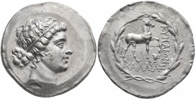 AEOLIS. Kyme. Circa 155-143 BC. Tetradrachm (Silver, 31 mm, 16.21 g, 12 h), Kallias, magistrate. Diademed head of the Amazon Kyme to right. Rev. KYMAI...