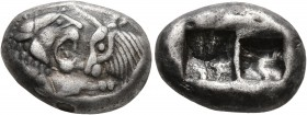 KINGS OF LYDIA. Kroisos, circa 560-546 BC. Siglos (Silver, 16 mm, 5.31 g), Sardes. Confronted foreparts of a lion and a bull. Rev. Two incuse squares,...