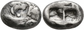 KINGS OF LYDIA. Kroisos, circa 560-546 BC. Siglos (Silver, 16 mm, 5.29 g), Sardes. Confronted foreparts of a lion and a bull. Rev. Two incuse squares,...
