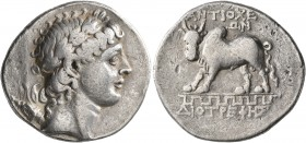 CARIA. Antioch ad Maeandrum. Circa 90/89-65/60 BC. Tetradrachm (Silver, 29 mm, 16.08 g, 1 h), Diotrephes, magistrate for the first time. Laureate head...