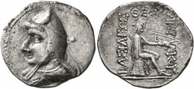 KINGS OF PARTHIA. Phriapatios to Mithradates I, circa 185-132 BC. Drachm (Silver, 21 mm, 4.12 g, 12 h), Hekatompylos. Draped bust to left, wearing bas...