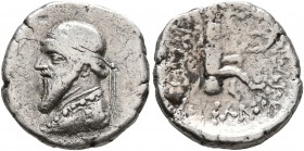 KINGS OF PARTHIA. Mithradates II, 121-91 BC. Hemidrachm (Silver, 14 mm, 2.05 g, 12 h), Ekbatana (?). Diademed and draped bust of Mithradates II to lef...