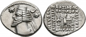 KINGS OF PARTHIA. Orodes II, circa 57-38 BC. Drachm (Silver, 19 mm, 3.93 g, 12 h), Ekbatana. Diademed and draped bust of Orodes II to left; to left, s...