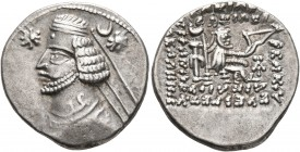 KINGS OF PARTHIA. Orodes II, circa 57-38 BC. Drachm (Silver, 19 mm, 4.00 g, 1 h), Ekbatana. Diademed and draped bust of Orodes II to left; to left, st...