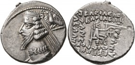 KINGS OF PARTHIA. Phraates IV, circa 38-2 BC. Drachm (Silver, 19 mm, 4.02 g, 12 h), Rhagai. Diademed and draped bust of Phraates IV to left; being cro...