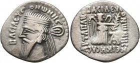 KINGS OF PARTHIA. Vonones I, circa 8-12. Drachm (Silver, 21 mm, 3.27 g, 12 h), Ekbatana. BACIΛЄYC ONωNHC Diademed and draped bust of Vonones I to left...