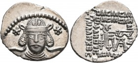 KINGS OF PARTHIA. Meherdates, Usurper, 49/50. Drachm (Silver, 22 mm, 3.54 g, 1 h), Ekbatana. Ekbatana. Diademed and draped facing bust of Meherdares b...
