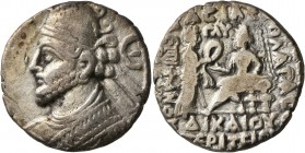 KINGS OF PARTHIA. Vologases III, circa 105-147. Tetradrachm (Billon, 27 mm, 10.81 g, 11 h), Seleukeia on the Tigris, SE 433, Periteios = January 122. ...