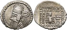 KINGS OF PARTHIA. Vologases IV, circa 147-191. Drachm (Silver, 21 mm, 3.70 g, 12 h), Ekbatana. Diademed and draped bust of Vologases IV to left, weari...