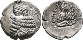 KINGS OF PERSIS. Artaxerxes (Ardaxshir) IV, late 2nd to early 3rd century AD. Drachm (Silver, 19 mm, 3.00 g, 9 h), Istakhr (Persepolis). Diademed and ...