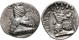 KINGS OF PERSIS. Artaxerxes (Ardaxshir) IV, late 2nd to early 3rd century AD. Hemidrachm (Silver, 14 mm, 1.23 g, 10 h), Istakhr (Persepolis). Diademed...