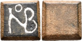 Byzantine Weights, Circa 4th-6th centuries. Weight of 2 Nomismata (Bronze, 16x16 mm, 8.92 g), a square coin weight for two solidi with trifacial edges...
