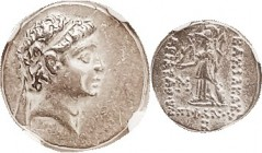 CAPPADOCIA , Ariarathes VIII, 100-95 BC, Drachm, Head r/ Athena stg l, M to left; in exergue A (crude but it's apparently an A); In NGC slab as CH XF,...