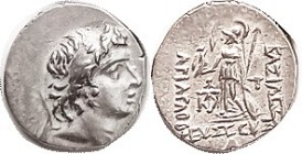 CAPPADOCIA , Ariarathes IX, 101-87 BC, Drachm, Bust r/ Athena stg l, monograms, Year A, exactly as S7297; VF+/AEF, obv somewhat off-ctr but head compl...