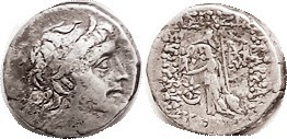 CAPPADOCIA, Ariobarzanes III, 52-42 BC, Drachm, Head r/Athena stg l, star above crescent left, monogram rt, S7304; F, centered on a small thick flan, ...