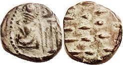 ELYMAIS, Phraates, Æ Drachm, GIC-5902, Bust l., anchor/ dashes; VF, nice 2-toned green patina. (A VF realized $120, Peus 4/13.)