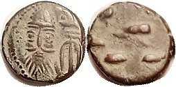 ELYMAIS, Orodes II, Æ Drachm, GIC-5905, Facg bust/ dashes, Choice VF, lt brown patina with green hilighting, good strong portrait. (A VF brought $33 o...