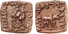 INDO- SKYTHIANS, Azes, c.57-35 BC, Æ21 square, Azes on camel/brahma bull; VF, brown patina. Nice; but unfortunately an extremely good deceptive cast c...