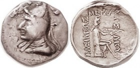 PARTHIA , Mithradates I, c. 171-238 BC, Drachm Sellw 10.1, bust in bashliq/archer std r; F+/VF, centered, good strike fhis, portrait quite strong for ...