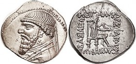 PARTHIA, Mithradates II, 123-88 BC, Drachm, 26.24, with A over E below bow (the E weak), rare variety; Choice Mint State, obv centered sl, low on unro...