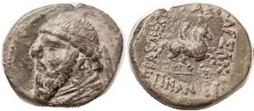 R PARTHIA , Mithradates II, Æ17x19, Tetrachalkon, Best l./Pegasos r, Sellw.26.26; VF, centered, rev sl crude but most of lgnd clear; dark green patina...
