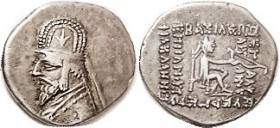 R PARTHIA , Sinatrukes, Drachm, Sellw.34.7, Bust in tiara with flower or lys in center; the decorations surrounding tiara erased from die, as is ancho...