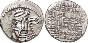 PARTHIA , Artabanus II, 10-38 AD, Drachm, Sel.63.6, EF, obv centered low as usual, rev centered, metal almost imperceptibly grainy but bright & luster...