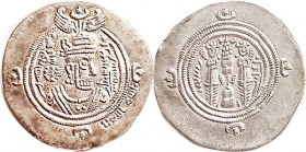 ARAB-Sasanian , Ar Drachm (31 mm), Ubayd Allah ibn Ziyad, Governor of Iraq, 674-83 AD, Basra Mint, Year 60; Types as Sasanian but Arabic lgnds, Choice...
