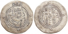 ARAB-Sasanian , Ar Drachm (31 mm), 'Abd al-Malik ibn Marwan, 685-705, Sijistan Mint, AH 80, in margin Bismillah & Rabbi, Alb.37; Choice EF, good brigh...