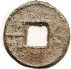 "CHINA, Early round coin, State lof Yan, c.300-220 BC, ""Yi Hua,"" Sch.78, Hart. 6.17, 2 characters, 20 mm; VG, brownish green patina, reasonably clear t..."