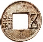 CHINA, Western Han Dynasty Wu-zhu, 115-113 BC, S-114, Hart.8.6, Choice EF, original silvery-brown surface.