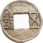 CHINA, Misc Dynasties before about 600 AD, Wu-zhu, Schj.-257, VF+, greenish patina, minor encrustation.
