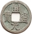 CHINA, T'ang Dynasty, Kai-yuan, 621-718 AD, Schj.312, H.14.1, Choice VF-EF, nice contrasting green & brown patina, bold characters.