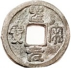 CHINA, Northern Song Dynasty, Sheng-sung, 1101 AD, Hart.16.357, F-VF, dark green patina.