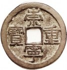 CHINA, Large 10 Cash, 34 mm, Chong-ning, 1102-06, Hartill 16.407, Schj.622; Nice VF, even brown patina with hilighting, attractive. (An F-VF brought $...