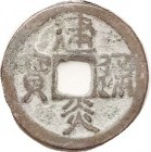 CHINA , Southern Song Dyn, Chien-yen, 1127-62 AD, Large 2 cash, 28 mm, Schj.674, Hart.17.9; AF, dark brown patina with strong pale green hilighting.