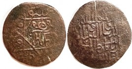 GEORGIA , Bagratids, Queen Rusudan, 1223-45 AD, Æ Fals, 28 mm, Arabic lgnds; VF in centers, peripheries flatly struck, brown patina, sl graininess, bu...