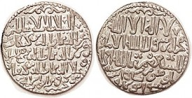 Seljuks of Rum, Ar Dirham, 23 mm, Kay Ka'us II, Qilich Arslan IV & Kay Qubadh II, Siwas Mint, AH 647 (yes, this is all one coin), Alb.1227; Brill. Unc...