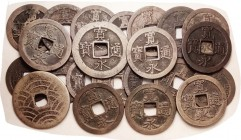 JAPAN , 22 asstd cash coins, incl two 4-Mons, one of which is the scarce early 21-waves type in EF/VF; at least 8 of the rest are VF-EF, others averag...
