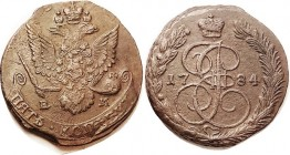 RUSSIA , 5 Kop copper, 1784-EM, big 42 mm, VF, but really VF, with strong detail, minor crudeness & a hint of graininess.