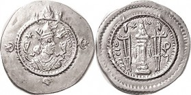 Kavad I, 488-531, Drachm, 29 mm, Marv, Year 35; Choice EF, quite well struck for this with no wkness & good quality portrait. Excellent bright metal. ...