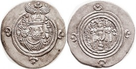 Khusru II, Drachm, Ray Mint, Yr.26, 32 mm, AEF, fine style portrait, well struck, good metal with nice mellow tone. (An EF, same mint, brought $150, P...
