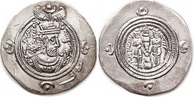 Khusru II, Drachm, Shiz, Yr. 25, 31 mm, Mint State, fine style portrait, quite well struck, bright lustrous silver. (A VF, this mint, brought $120, iN...